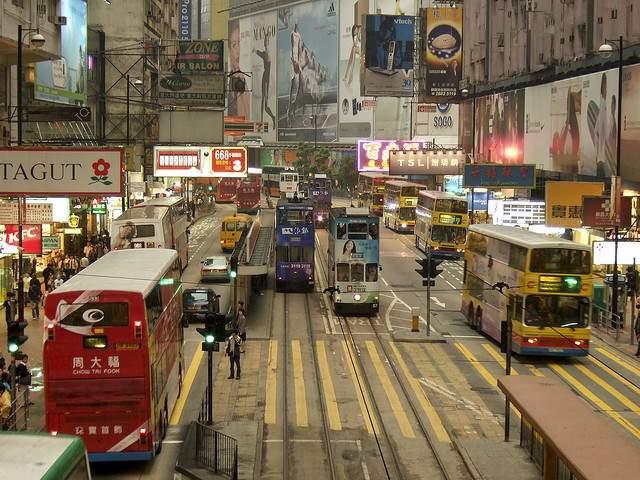 Hong Kong Şehir İçi Ulaşım