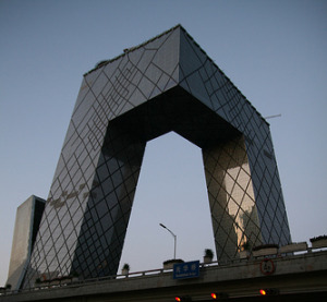 bmikel_arch_beijing2