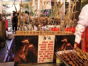 Food on display at the Donghuamen Night Market