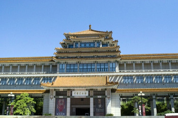 The Beijing Art Museum of the Imperial City