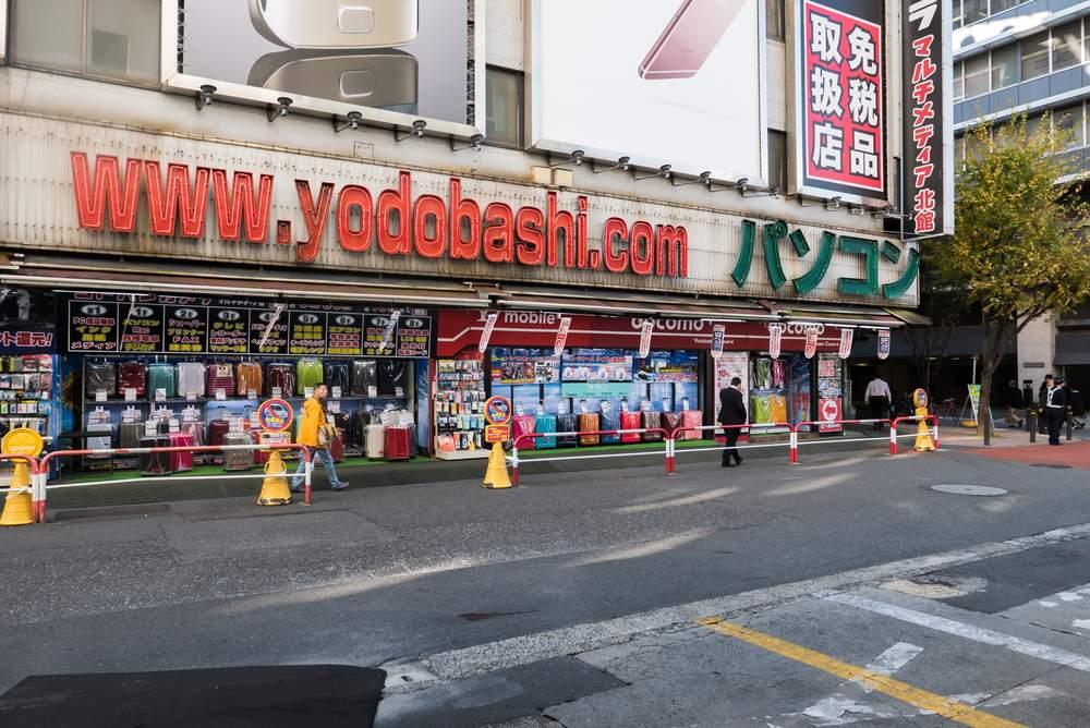 japan yodobashi