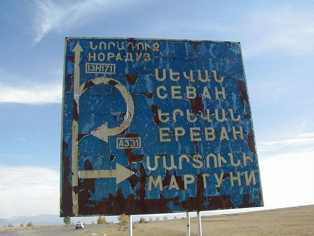 2.Transport_Armenian_Sign_by_Tommy_and_Georgie
