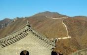 Something Happened at the Great Wall – China, Asia