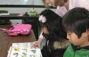 Teaching English in South Korea: How to get started
