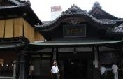 Just an Onsen – Matsuyama, Japan