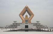 Visiting the World's Highest Stupa – Famen, China