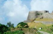 Five UNESCO Castles on One Small Island: Okinawa, Japan