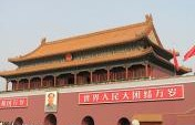 Old Beijing & New Beijing: A Guide to Both Sides of China's Capital