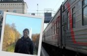 Traveler Postcard &#8211; Katie on the Trans-Siberian Railway