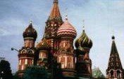 To Russia With Curiosity Part 3: Moscow: More than just a Capital – Moscow, Russia