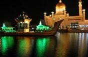 Living in a Muslim Paradise – Bandar Seri Begawan, Brunei Darussalam