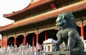 Things to Know About the 'Jing – Beijing, China